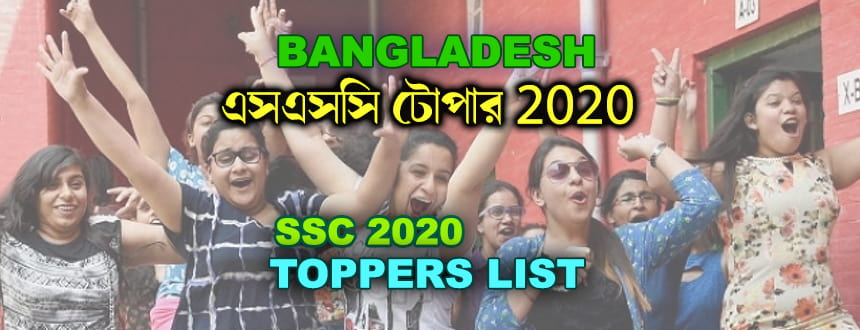 'BD_SSC_Toppers_2020'