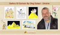 Gallery Of Cartoon By Oleg Gutsol - Ukraine