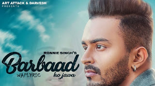 Barbaad Song Lyrics