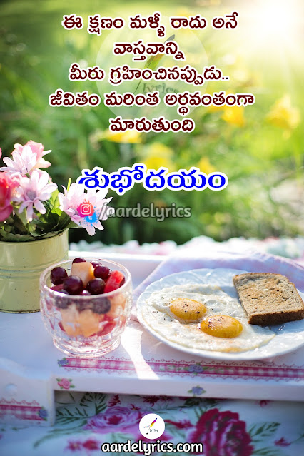 telugu quotes hd telugu quotes happy new year 2021 telugu quotes hard work telugu quotes husband telugu quotes hd wallpaper