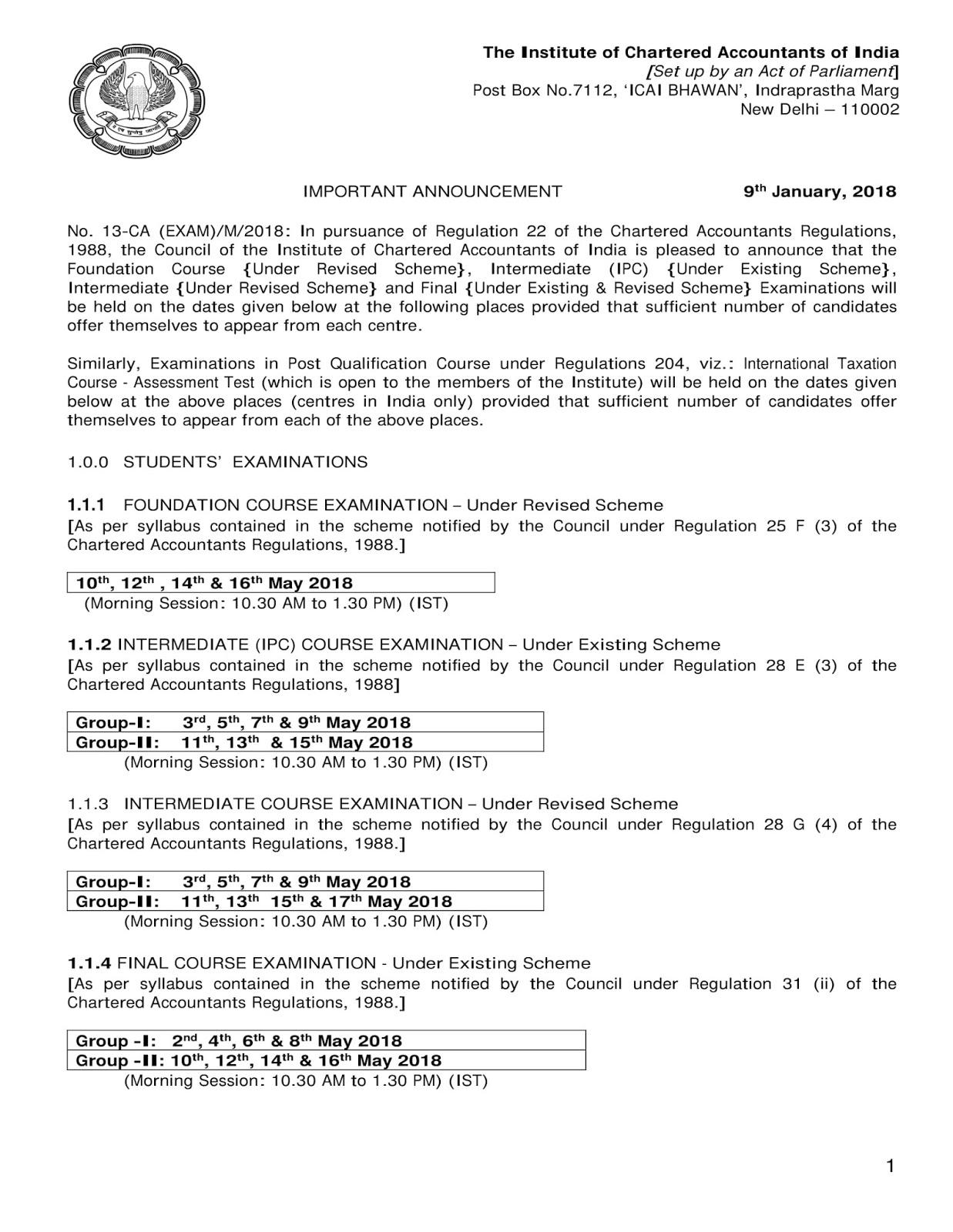 ca cpt online exam form 2018