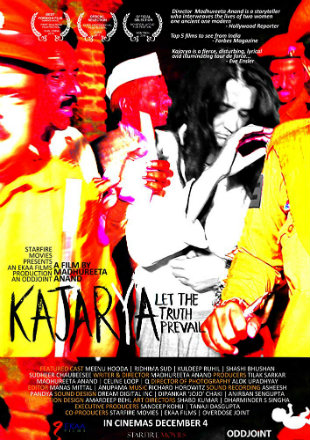 Kajarya 2013 Full Hindi Movie Download