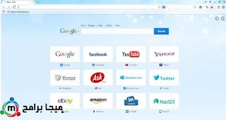تحميل متصفح سبارك Baidu Spark Browser