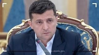 Зеленський розносить холуїв Порошенко: відео б'є всі рекорди