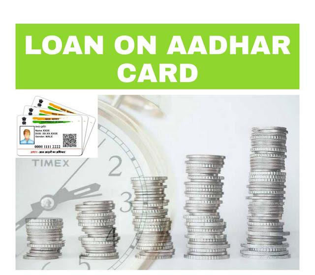 Loan on Aadhar Card/Aadhar Card loan