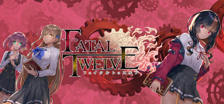 fatal-twelve-pc-cover