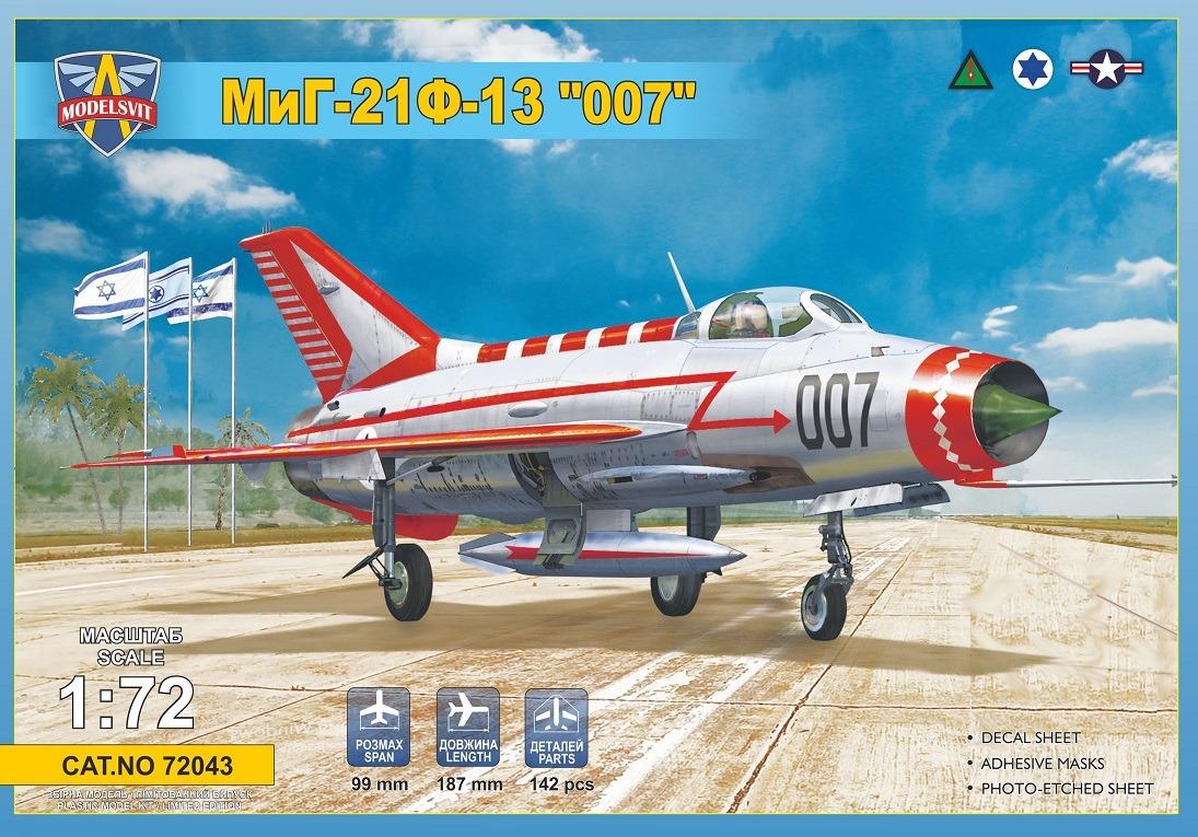 ART Models 1//72 MIKOYAN GUREVICH MiG-9 Soviet WWII Fighter I-210