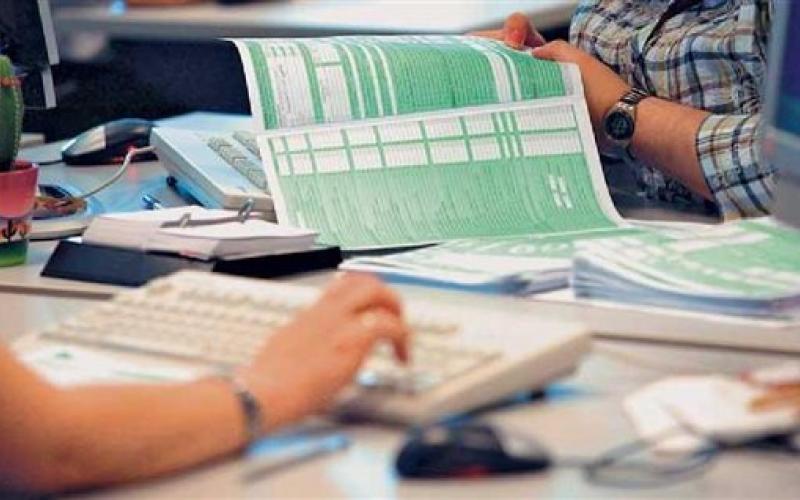 Λήγει σήμερα η προθεσμία για τις φορολογικές δηλώσεις