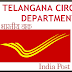 TELANGANA CIRCLE GRAMIN DAK SEVAKS CYCLE Jobs Apply Now