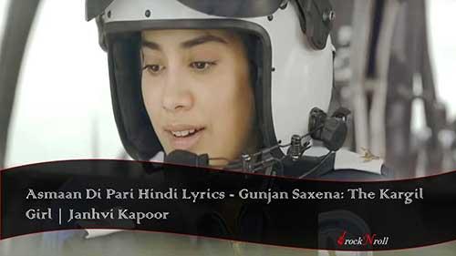 Asmaan-Di-Pari-Hindi-Lyrics-Gunjan-Saxena-The-Kargil-Girl-Janhvi-Kapoor