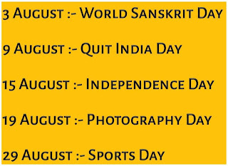 Important days of month August