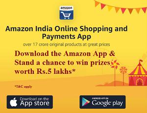 Download Amazon App