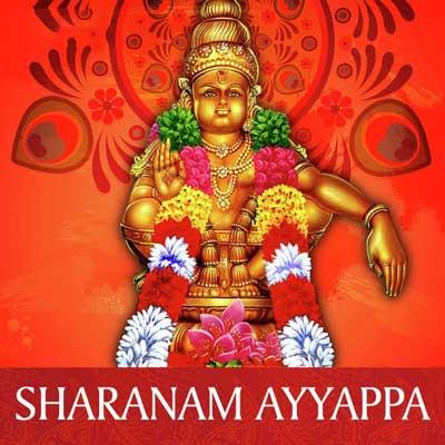 Harivarasanam Song Lyrics From =