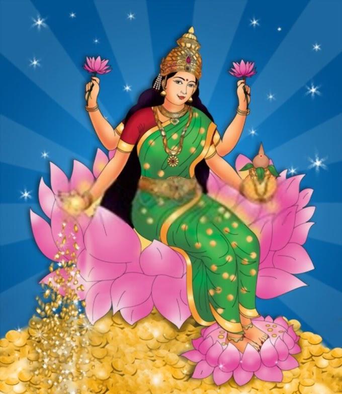 மஹாலக்ஷ்மியின் 32 நாமங்கள் (பெயர்கள்)