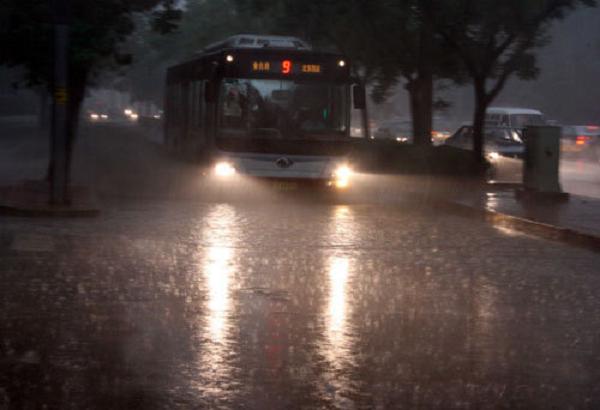 الأرصاد الجوية تحذر من أمطار رعدية هلى هذه الولايات
