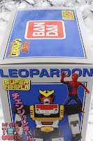 Super Mini-Pla Leopardon Box 04