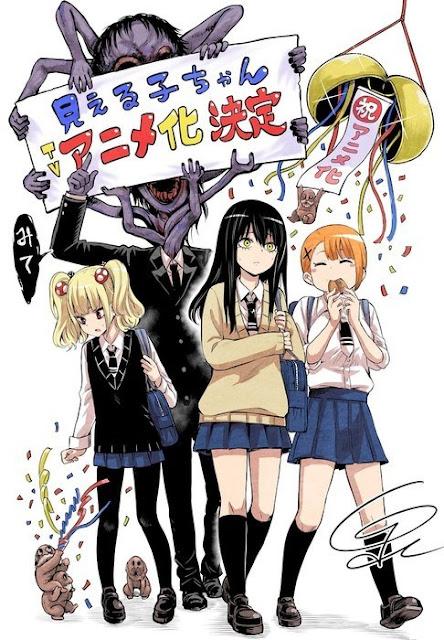 Horror Comedy Manga Mieruko-chan Get Anime Adaptation