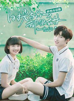 Thời Gian Và Em Đều Thật Ngọt Ngào Beautiful Time With You (2020)