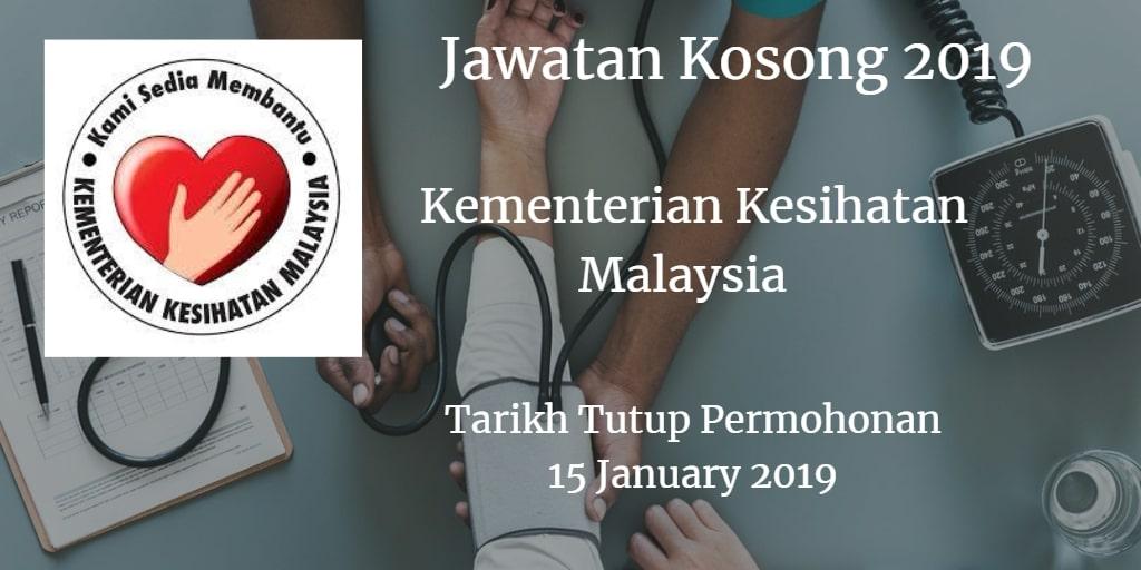 Jawatan Kosong KKM 15 January 2019