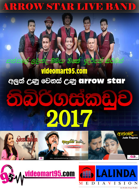 ARROW STAR LIVE IN THIMBIRIGASKATUWA 2017