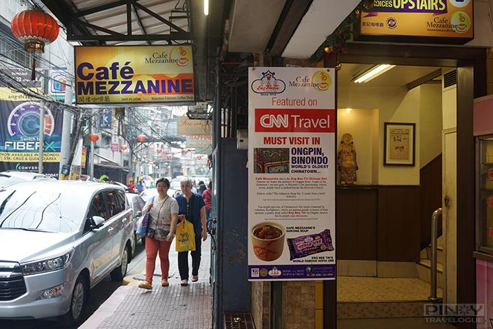 Cafe Mezzanine store front