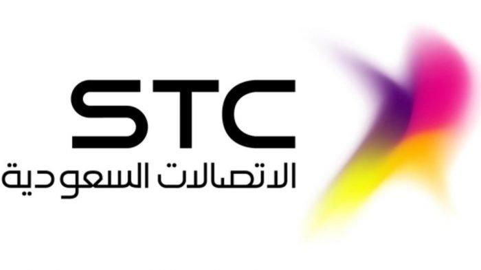 العمل براتب يبدأ من 2000 جنية فى وظائف الشركة السعودية للاتصالات لسنة 2020