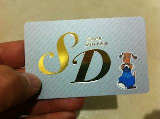 Safe Driver Card, Japan.