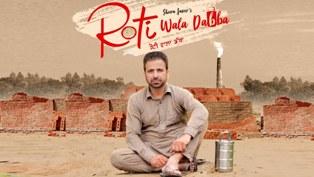 Roti Wala Dabba Lyrics - Sheera Jasvir