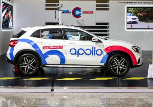 Tinuku Baidu announced $1.52 billion for autonomous vehicle