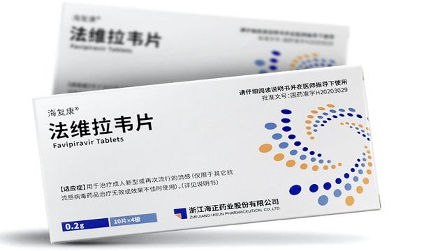 """Κορονοϊός: Εγκρίθηκε στην Κίνα το φάρμακο """"Favipiravir"""" ως θεραπευτική αγωγή"""