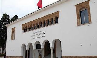 وزارة التربية الوطنية  تنفي إعلانها عن سنة بيضاء بسبب كورونا وتتوعد مروجي الأخبار الزائفة بالمتابعة القضائية