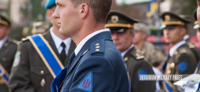 Нові знаки розрізнення військових звань військовослужбовців