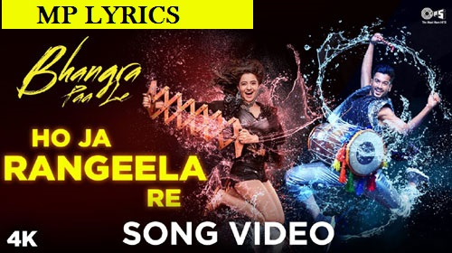 new hindi song | [Bhangra Paa Le] Ho Ja Rangeela Re song video & mp3 download | download hindi song | Ho Ja Rangeela Re Lyrics – Bhangra Paa Le