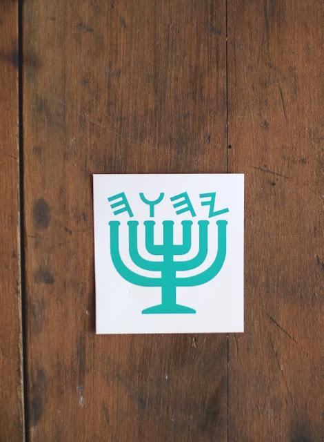 YHWH menorah sticker | Land of Honey