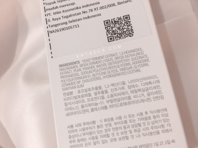ingredients missha essence