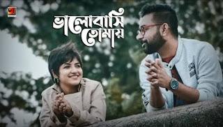 Bhalobashi Tomay Lyrics (ভালোবাসি তোমায়) Lagnajita - Ranajoy