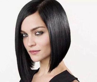 model rambut bob panjang depan