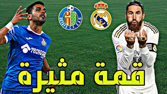 موعد مباراة ريال مدريد و خيتافي افتتاح المباريات المؤجلة 2021 .