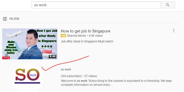 मस्त वीडियो,so work youtube channel