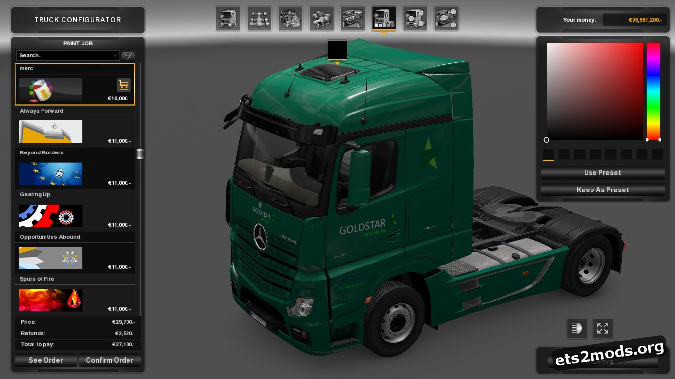 Goldstar Heathrow Skin for MP4