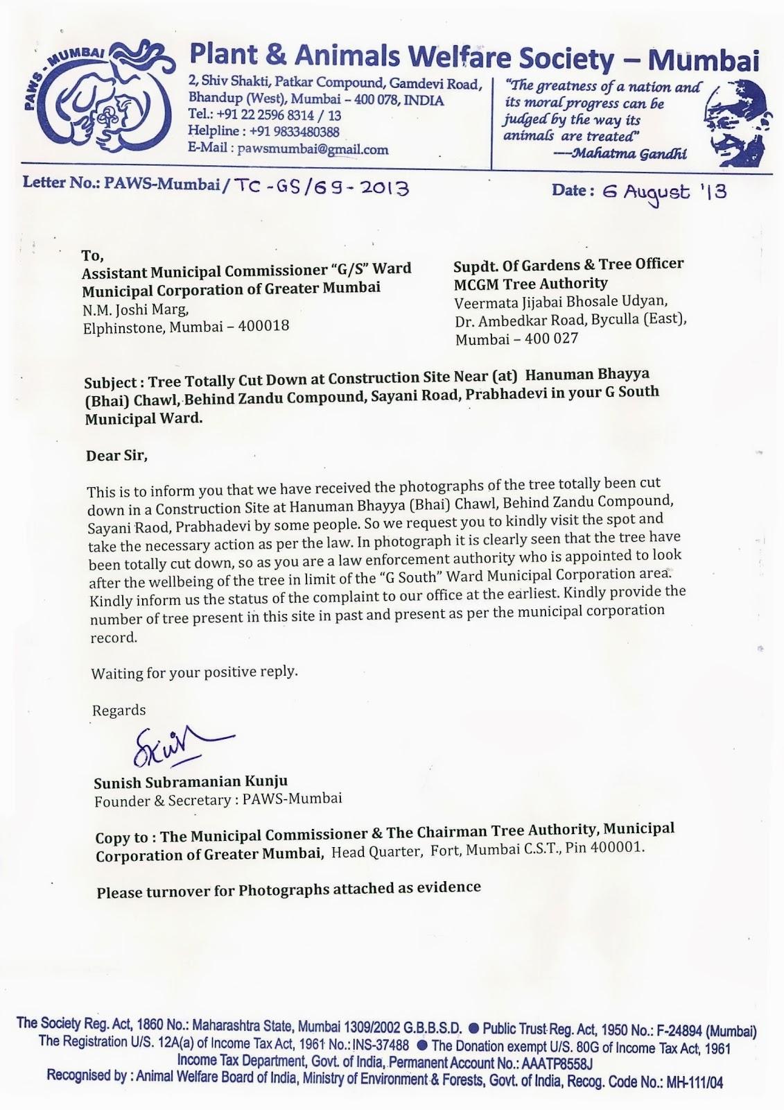 society complaint letter in marathi - Ataum berglauf-verband com