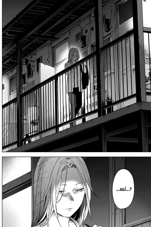 อ่านการ์ตูน Shounen no Abyss ตอนที่ 31 หน้าที่ 8