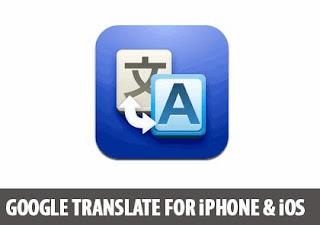 """تحميل مترجم قوقل ترانزليت برابط مباشر """" download Google Translate V: 4.5.1 for iphone free"""