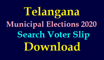 Telangana Municipal Elections Search Voter Slip Download @ tsec.gov.in /2020/01/Telangana-Municipal-Elections-Search-Voter-Slip-Downloa-at-tsec.gov.in.html
