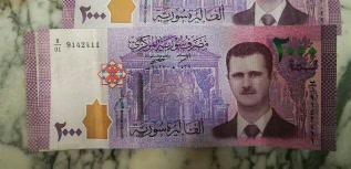 سعر صرف الليرة السورية أمام العملات الرئيسية الثلاثاء 28/1/2020