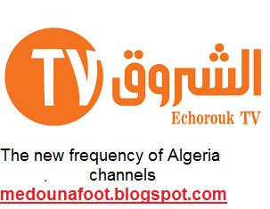 frequency echourk tv sur nilesat