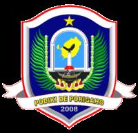 logo lambang cpns kab kabupaten Pulau Morotai