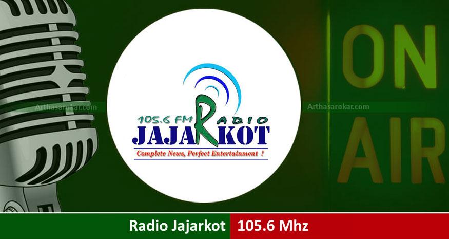 Jajarkot (Artha Sarokar: Sunday 8:30-9AM)