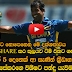 Nuwan Kulasekara 5 Wickets for 22 vs Australia 3rd ODI 2013 HD