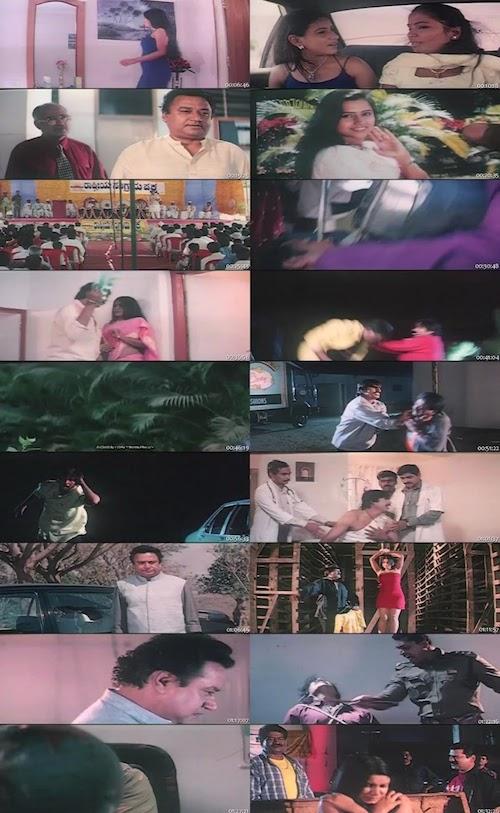 Pyaar Ka Rakshak Hindi Dubbed Movie Download